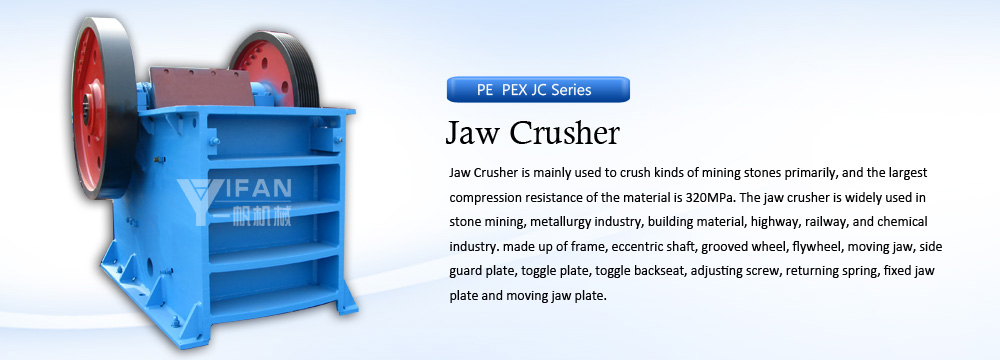 jc series jaw crusher zhengzhou yifan Jc series jaw crushers owns worlds most advanced crushing technology it applies finite element analysis and successfully developed on the basis of 10,000 yifan jaw crusher design and building experience.